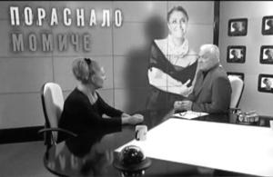 Хилда по Нова ТВ